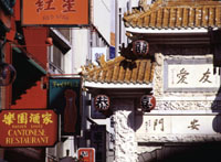 Colorful signs in Nankin-machi, Kobe's Chinatown