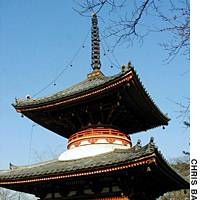 The two-tiered vermillon pagoda at Kitain Temple.