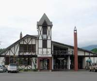 The exterior of JR Niseko Station located some 100 km west of Sapporo. The station opened in 1904.