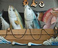 In Kochi, there's no getting away from fish; here seen in a shopping-arcade display. | PHOTOS BY CHRIS BAMFORTH