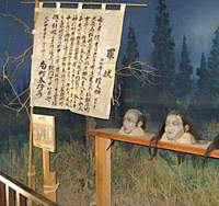 From top: decapitated heads, but in wax; ninja darts; a period-drama show