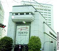 The Tokyo Stock Exchange building stands in Tokyo's Kabutocho district.