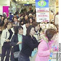 Shoppers pour into a Seibu department store outlet in Tokyo's Ikebukuro district at the start of a three-day sale celebrating the Seibu Lions' victory in the Japan Series.