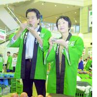Daiei President Yasuyuki Higuchi and Chairwoman and Chief Executive Officer Fumiko Hayashi eat vegetables at an outlet here Thursday as part of a campaign to promote the freshness of the supermarket chain's produce.