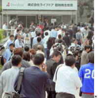 Livedoor Co. investors head to the Internet firm's extraordinary shareholders' meeting held Wednesday at the Makuhari Messe convention hall in Chiba.