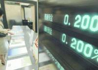 A rate board at a major trust bank in Tokyo on Tuesday shows that its regular deposit interest rate is up to 0.2 percent. | KYODO PHOTO