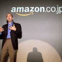 Jeff Bezos, Amazon.com founder and chief executive, announces to the media the No. 1 online retailer's launch of its Japanese-language Internet site in Tokyo in November 2000. Net book retailer Amazon Japan plans to launch a virtual shopping mall on its Web site. | AP FILE PHOTO