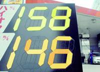A gas station sells regular for 146 yen per liter and premium for 158 yen Tuesday morning. | KYODO PHOTO