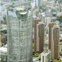 The Roppongi Hills commercial and residential complex in Minato Ward, Tokyo, is a monument to economic winners. | KYODO PHOTO
