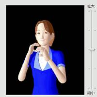 An animated character in Hitachi software performs sign language.   KYODO PHOTO
