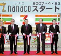 explain seven eleven japan s nanaco program On this day in 1945, the united nations charter, which was adopted and signed on june 26, 1945, is now effective and ready to be enforcedthe united nations was born of perceived necessity, as a means of better arbitrating international conflict.