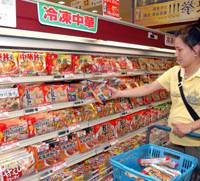 Frozen food makers seek ways to stay cool with consumers