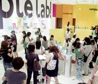 Customers check out free products at the Sample Lab! store, which specializes in sample distribution, in Tokyo's Omotesando district. | KYODO PHOTO