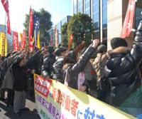 Wage war: Temporary and seasonal workers from Isuzu Motor Co. join in protest with union members outside the company's head office in Shinagawa Ward, Tokyo, in January. | YOSHIAKI MIURA PHOTO