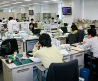 Watchdogs: Inspectors in the Market Surveillance Division of the Securities and Exchange Surveillance Commission are always on the lookout for suspect dealings. | KYODO PHOTO