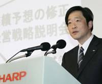 More bad news: Sharp Corp. President Mikio Katayama faces the media Wednesday in Tokyo to announce the electronics maker's third downgrade to its fiscal 2008 earnings projections. | KYODO PHOTO