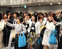 High-fliers: Company presidents raise a toast to their success at a meeting of female entrepreneurs in the Omotesando Hills shopping complex in Shibuya Ward, Tokyo, on Tuesday. | SATOKO KAWSAKI PHOTO