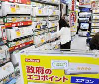 Go green: A customer checks out air conditioners at a Bic Camera electronics outlet Friday in central Tokyo, as the government launched a subsidy program for buyers of energy-efficient appliances. | KYODO PHOTO