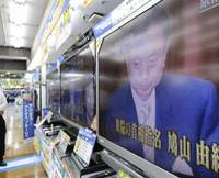 A man looks at news of Hatoyama being elected prime minister at an electronics store in Chuo Ward, Osaka. | KYODO PHOTO