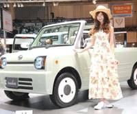 Ah wilderness: The basket, Daihatsu Motor Co.'s four-wheel-drive convertible, is displayed Wednesday at the Tokyo Motor Show in Chiba. | SATOKO KAWSAKI PHOTO