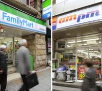 More links in the chain: FamilyMart and am/pm Japan will have a combined total of about 8,700 stores following the acquisition. | KYODO PHOTO