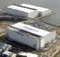 Plant open: Panasonic Corp.'s new plasma display panel plant (foreground) in Amagasaki, Hyogo Prefecture, was officially opened Tuesday. | KYODO PHOTO