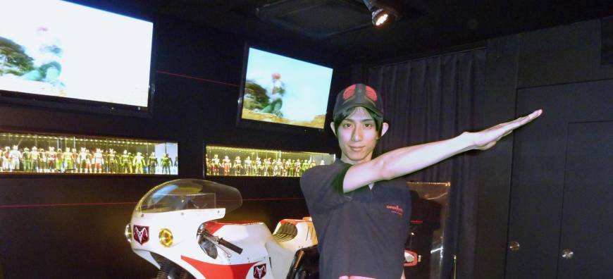 Tokyo eatery devoted to Masked Rider