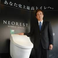 Loo and behold: Hiromichi Tabata, senior managing executive officer of toilet maker Toto, introduces the Neorest model toilet at its head office in Tokyo on Nov. 14. | AFP-JIJI
