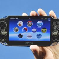 A PlayStation Vita console | AFP-JIJI
