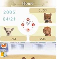 Puppies for the digital age