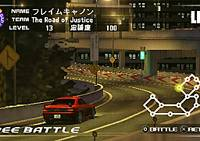 Racer for PSP is a real drag