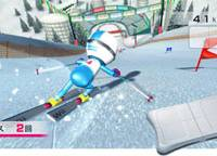 'Wiiiiiii!' — the skiing game from 'Wii Fit'