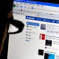 Who's watching?: Facebook users do not have as much privacy online as they might think. | YOSHIAKI MIURA PHOTO