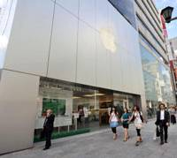 Apple polishes up its gadget arsenal