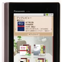 Sharp's Galapagos A01SH tablet