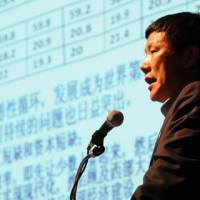 Changes afoot as Beijing seeks new economic models to sustain growth