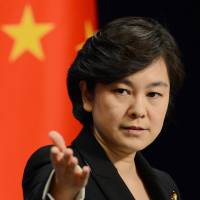 China accuses Japan of using radar case to 'hype crisis' in ties