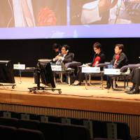 Representatives of the member states of the Association of Southeast Asian Nations participate in a panel discussion on intellectual property at the JIPA Symposium in Nagoya on Feb. 1. | JIPA
