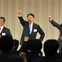 DPJ chief Kaieda sued in Tokyo for allegedly misleading investors