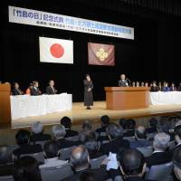Rival claim: Shimane Prefecture holds its annual Takeshima Day ceremony Friday in the city of Matsue. | KYODO