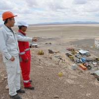 Lithium trial gets off ground in Bolivia