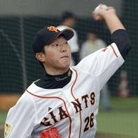 Giants pitcher Utsumi focused on World Baseball Classic