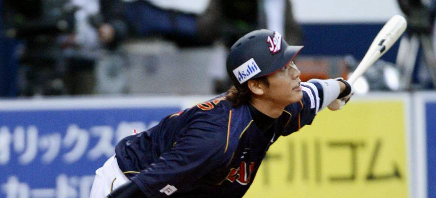 Japan busts out in rout of Australia