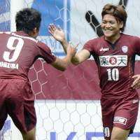 Straight back up: Yoshito Okubo has joined Kawasaki Frontale after being relegated with Vissel Kobe last season. | KYODO