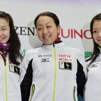 Mao recognizes challenges as she returns to spotlight at Four Continents