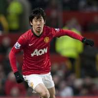 Home comfort: Manchester United's Shinji Kagawa has been named to Japan's squad to face Latvia in a friendly next Wednesday.   AP