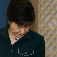 False start: South Korean leader Park Geun Hye leaves the presidential Blue House in Seoul on Monday. | AFP-JIJI