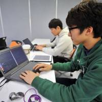 'Best of the Best': South Korea forges youth into world's elite cyberwarriors
