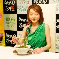 Healthful alternatives: Celebrity doctor Ayako Nishikawa promotes Kagetsu's vegetarian ramen.