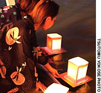 The end of O-bon in Tokyo is marked by setting floating paper lanterns adrift.
